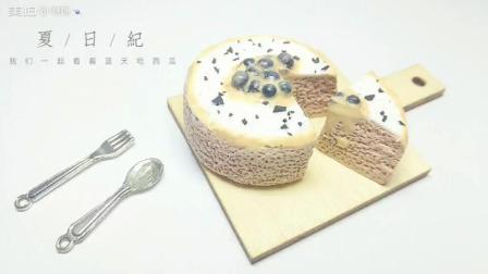 网红珍珠爆浆蛋糕 进来了解一下?