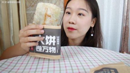 6.试吃~大饼卷万物, 芝士培根蛋帕尼尼