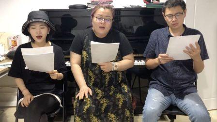 学唱团丨教学视频 |《故都》