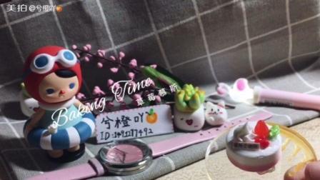 【粘土蛋糕】教你如何做草莓慕斯蛋糕