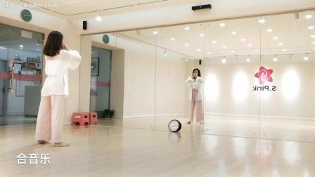 现代舞《最美的期待》舞蹈视频教学