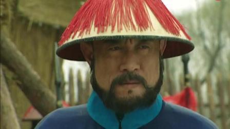 雍正王朝: 年羹尧节制胤褆, 得到四爷回复才肯调拨粮草