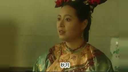 雍正王朝: 年羹尧回京复命, 发现邬先生在四爷府不受待见