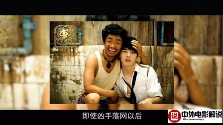 【电影解说】刘昊然王宝强的《唐人街探案2》, 凭什么位居中国影史票房前三?
