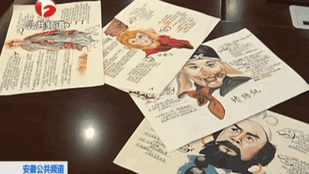 初中女孩学画8年 手绘读书笔记走红网络