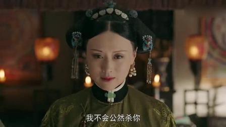 《延禧攻略》心机太妃杀死魏璎珞姐姐 还用权势威胁她!