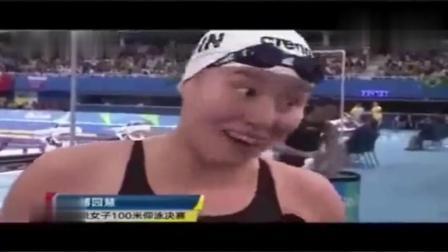 为什么说游完泳听力一般都会下降, 傅园慧的洪荒之力来了! 笑死了!
