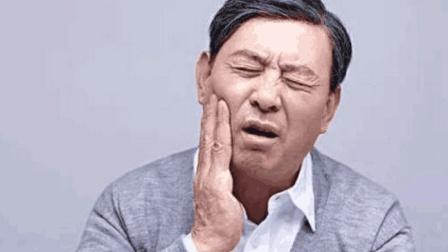 牙疼就要去买药? 教你治疗牙疼的新方法, 立马止疼, 效果百试百灵