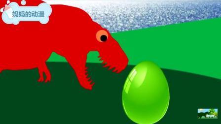 霸王龙棘背龙三角龙的生活中出现了水果 恐龙动漫