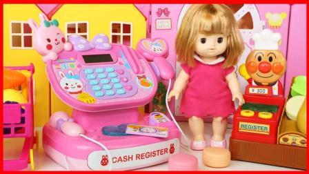 小兔子粉色收银机玩具, 洋娃娃购物过家家