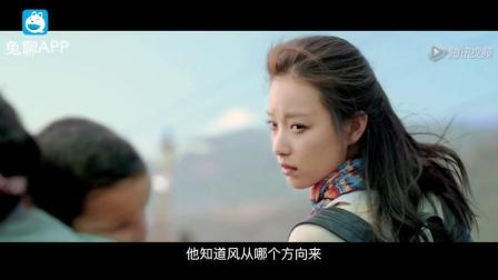 倪妮彭于晏合作最新电影《他知道风从哪个方向来》爱你是我做过最好的事