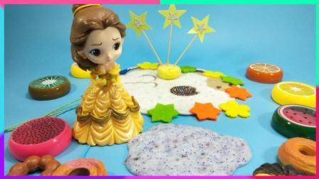 灵犀小乐园之水晶泥史莱姆 贝尔公主多彩糖果水晶棉花泥