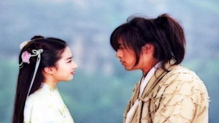 《仙剑奇侠传》片头曲《杀破狼》, 那年的胡歌刘亦菲, 全是回忆啊