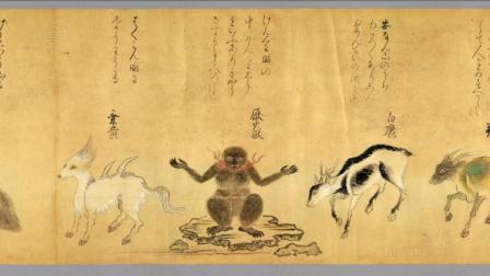 怪奇鸟兽图卷.约绘制于日本江户时期.成城大学图书馆藏.古代字画.光明之门出品