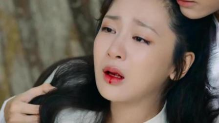 《香蜜沉沉烬如霜》锦觅难过一直喊痛, 润玉一脸紧张和心疼, 这段哭戏演得太好了!