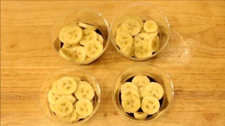 美味食谱, 用奥利奥和香蕉做成的下午茶甜点, 新晋的网红甜点