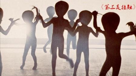 一部震撼人心的科幻片, 外星人造访地球, 与人类进行了心灵沟通!