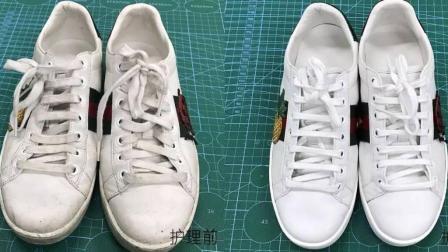 小白鞋穿黄怎么也洗不干净? 教你一诀窍, 轻松洗的跟新的一样