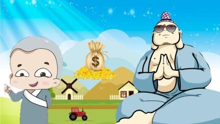 月入5000被骂没出息, 现在真有那么多人月薪过万吗?