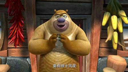 熊出没: 熊二喷了一身香水, 被光头强夹肿了熊鼻子