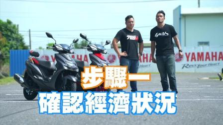 [IN週報] 來玩賽車吧! Bike IN x YAMAHA CYGNUS-X