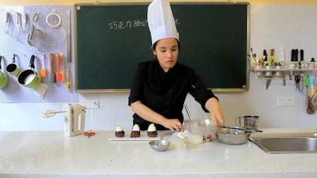好吃有面的蛋糕教学蛋糕烘焙学校哪里可以学做蛋糕甜点? 蛋糕师培训学校西点烘焙学校
