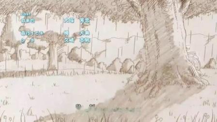 火影忍者:漫画的风格配上这首歌,这样的片尾曲你喜欢吗