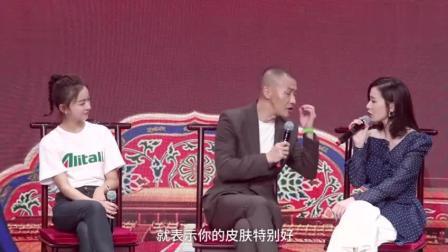 """《延禧》皇上聂远向佘诗曼解释什么是""""大猪蹄子"""", 璎珞在旁憋不住笑了"""