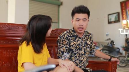 闽南语搞笑视频: 我老婆说的客套话, 领导听了都