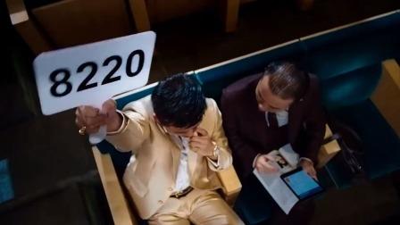 男子参加拍卖,疯狂抬价到二百亿六千万,拍卖师都慌了:先生冷静