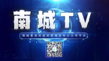 天气预报:南城县8月27日天气预报