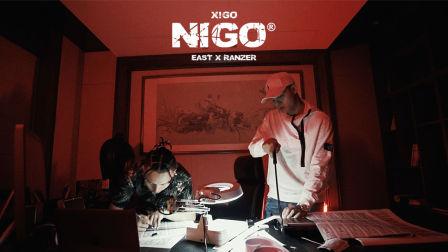 Nigo® - X!GO feat. Xuanbie
