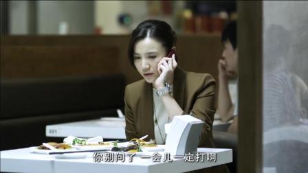 相亲不满意, 赵凯让小强打电话给自己, 接通后自言自语, 气跑别人