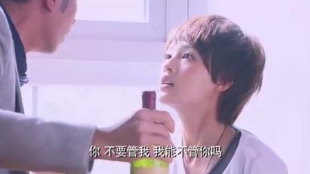 见幼薇如此自暴自弃,还让总裁别管她,总裁怒吼:我能不管你吗