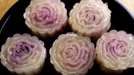 水晶月饼新做法, 1碗淀粉, 3个紫薯, 5分钟搞定, 比买的还好吃