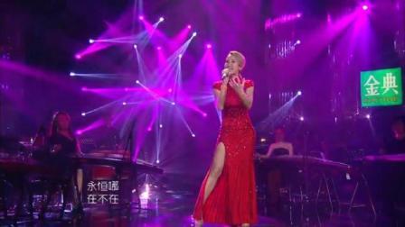 李玟《月光爱人》保养有方, 红色旗袍太美艳了!