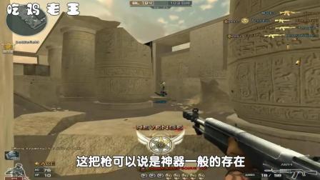 穿越火线历史4个事件, AN94禁枪上榜? 最后一个气得玩家纷纷退游!