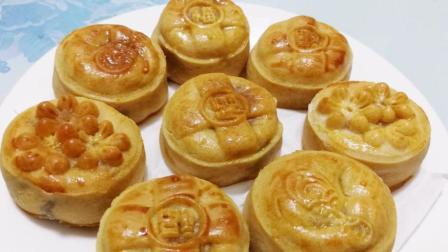 中秋节快到了, 教你在家做纯手工月饼, 无添加剂, 吃起来更放心