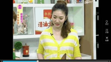 好管家 麻辣茄子 - 陕西网络广播电视台