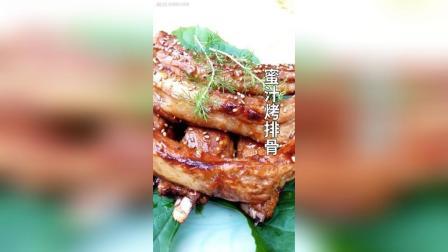 【美食教程】烤箱版排骨做法