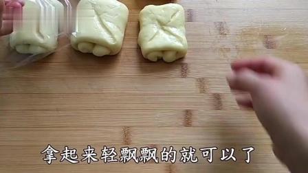 大厨教你自己做奶香面包, 无需烤箱, 讲解详细一学就会!