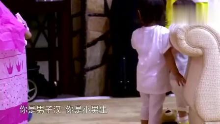 奥莉和甜馨争夺滑板车没抢过, 奥莉伤心落泪, 杜江的做法太高情商