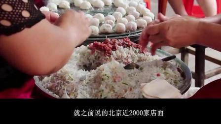 中国最多连锁店的沙县小吃, 曾经完爆肯德基, 现处境为何如此尴尬