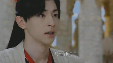 香蜜: 旭凤破坏润玉锦觅婚约, 被天帝卸下兵权闭门思过