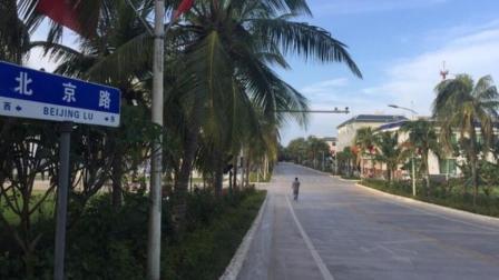 中国最年轻的城市三沙市, 实在太美了!