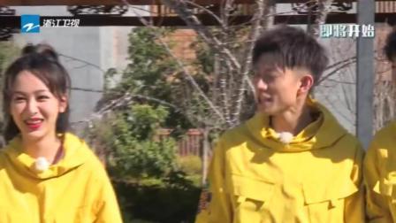 #高能少年团# 节目里流畅的摘下牙套又带上, @杨紫 , 可以说是货真价实的小朋友了