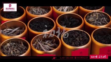【东方尚美设计】1分20秒茶叶视频剪辑制作|宣传品广告片|商业视频|原创动态|完整版