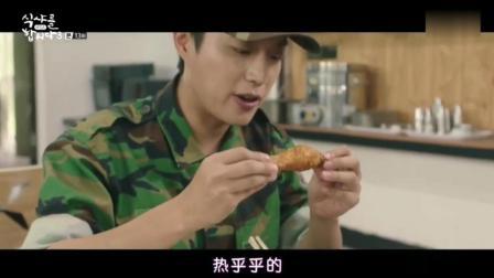 韩剧《一起吃饭吧3》大英在部队吃炸酱面、披萨和炸鸡这段, 看着好有食欲啊