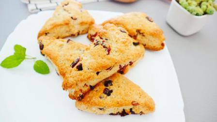 超完美的英式点心, 在家就可以轻松完成的蔓越莓司康饼干, 下午茶必备的甜点