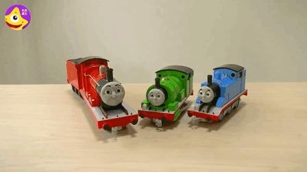 托马斯彩色火车头呆萌可爱手拉手 宝宝益智玩具汽车看看谁跑得更快